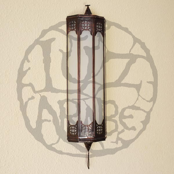 Buy Royal Wall Sconce Of Pierced Bronze And White Glass 58 Cm